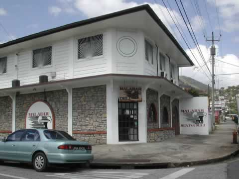 http://www.viajesestudiantiles.com/site/images/servicios/photobox-trinidad/Instituto_Speakwell_JPG.jpg